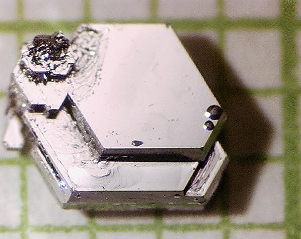 rare earth element
